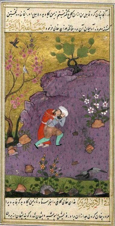 קיסס אל אנביאה (Diez a fol 3, f. 17v): קין והבל