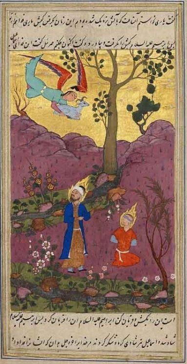 קיסס אל אנביאה (Diez a fol 3, f. 42r): העקדה